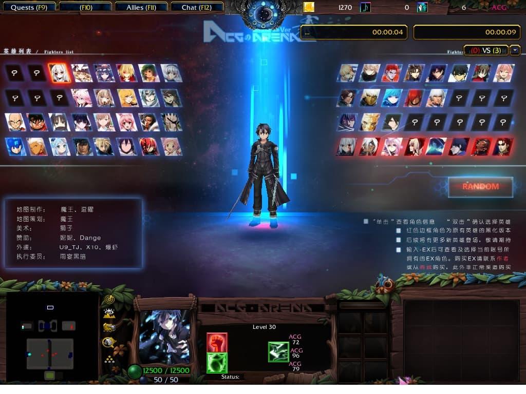 ACG Arena v2.10 AI